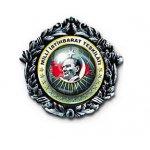 Milli İstihbarat Teşkilatı (MİT) logo